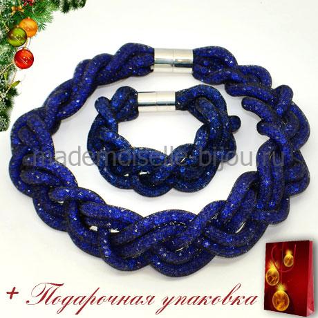 Новогодний подарок: НАБОР КОЛЬЕ и БРАСЛЕТ INDIGO CRYSTALS