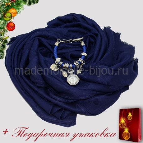 Новогодний подарок: НАБОР ПАЛАНТИН LV и ЧАСЫ PANDORA синие