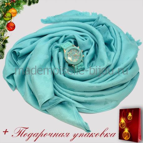 Новогодний подарок: НАБОР ПАЛАНТИН LV и ЧАСЫ GENEVA бирюзовый