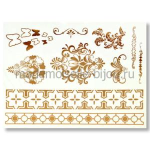 Временная золотая татуировка