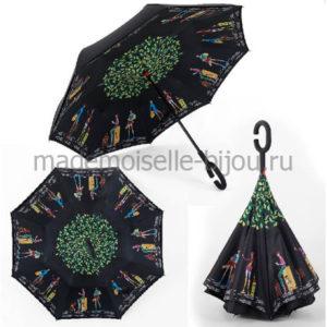 Оригинальный зонт женский
