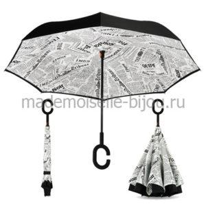 Зонт трость Up Brella Paper - Отличный подарок для мужчины.