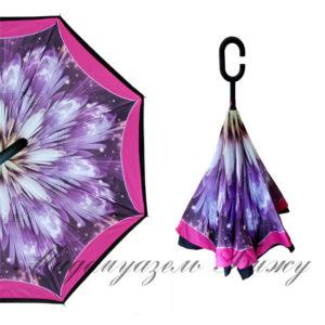 Зонт наоборот антизонт UpBrella Purple Sparks
